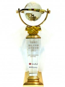 Best Partner in Greater China 2012,