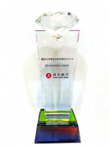 Best Partner in Greater China 2013-2014