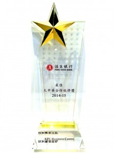 Best Partner in Greater China 2014-2015