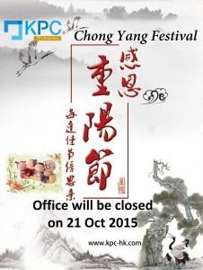 Chong Yang Festival 2015