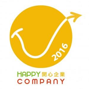開心企業2016_logo_Format A