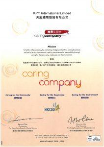 Certificate _s
