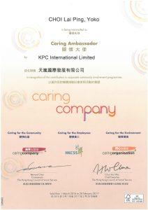 CaringCompany - Caring Ambassador_s