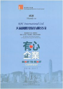 heart-to-heart-certificate