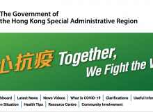 hong kong government subsidy covid 19